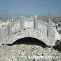 石栏杆石雕栏杆多少钱一米价格嘉祥宏信石雕优质别墅护栏河道护栏