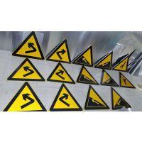 琛顺铝业供应安全标识牌安全警示牌安全提示牌