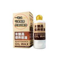 通用款木制品保养精油清洁上光护理油精承接oem代加工贴牌可代发