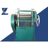 扬州中朗供应ZL-5288橡胶刨片机
