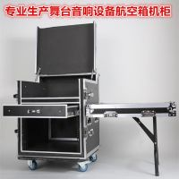 专业生产两门三门单层航空箱加厚防震机柜功放调音台音响设备专用