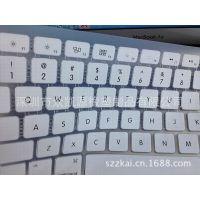 macbook ari pro 11.6寸键盘保护膜 透明保护膜 单色硅胶键盘膜