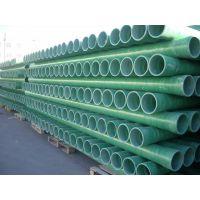 供应乌鲁木齐污水管线DN200*8长丝缠绕玻璃钢管、玻璃钢排污管、玻璃钢夹砂管