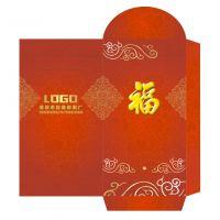 厂家定制婚礼红包LOGO免费设计硬纸薄纸烫金利是封高档红包