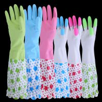 厂家直销清洁洗碗手套 防水长款日用家务洗衣服束口乳胶手套批发