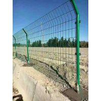 小区护栏网 菜园围网1.8米*3米双边丝折弯浸塑护栏