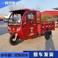 小半棚汽油三轮摩托车 150水冷新款发动机 客货两用燃油三轮车