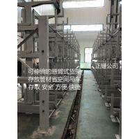 12米长货物货架存放管子 棒料 轴类 圆钢 扁钢 型材 钢材 伸缩式方便存放省空间