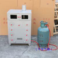 烤红薯炉子煤气商用9孔液化气 燃气烤地瓜机 烤红薯机烤玉米机