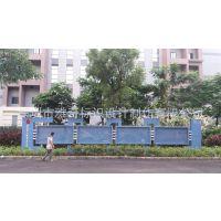 校园文化宣传栏 雅奇不锈钢立式广告牌 金属广告展览器材定制