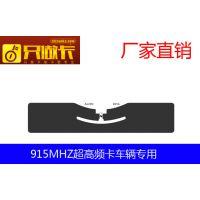 供应RFID电子标签,不干胶label,沃尔玛使用