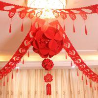 jsh创意新房婚礼装饰无纺布喜字花球拉花结婚庆用品客厅房间卧室