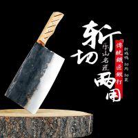 一件代发锰钢菜刀张成银手工锻打斩切刀两用刀菜刀家用高碳钢切片