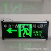 安全出口指示灯LED应急灯消防应急灯LED安全出口应急指示灯