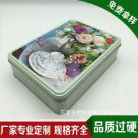 海南厂家定制手工精油皂铁盒 长方形香皂包装金属盒 免费拿样