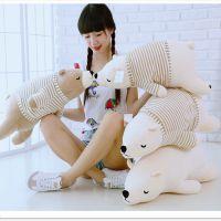 北极熊毛绒玩具公仔可爱抱抱熊玩偶熊猫抱枕布娃娃生日礼物送女生