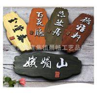 定制实木牌匾书法字对联木板木雕刻字开业仿古店面门头招牌木头匾