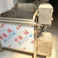 供应小型叶类蔬菜清洗机