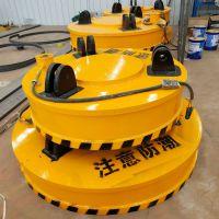 澳尔新厂家直销废钢废料起重机吸盘 MW5-150L/1圆形强磁力吸盘