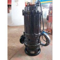 厂家直销25JYWQ2-10-0.37自动搅匀排污泵型号齐全质量可靠
