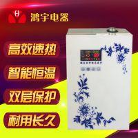 家用地暖暖气片电采暖炉 大功率电磁节能电采暖炉 鸿宇1-760KW