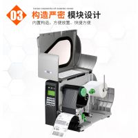TSC台半TTP-2410MU工业型热敏热转印不干胶200DPI条码标签打印机