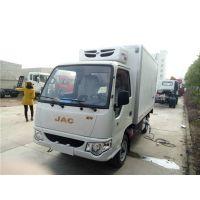 江淮康玲3.1米冷藏车 国五小型冷藏车 知名品牌冷机 厂家直销