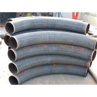 加工制作大口径碳钢弯管厂家直销