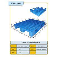 化工行业专用塑料托盘供应