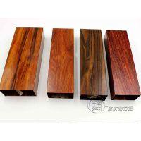 广州3D木纹铝方通生产厂家