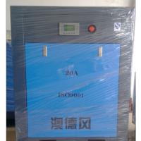 广洲巨风澳德风20P15千瓦永磁变频螺杆空压机东莞深圳惠州经销商
