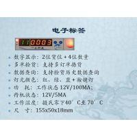 PTL电子标签灯光分拣系统介绍