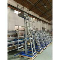 澳门棚架公司专用手摇式铝合金登高平台梯