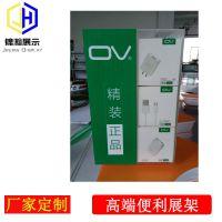 旋转展示架OV充电器亚克力物料展架东莞工厂直销展示架