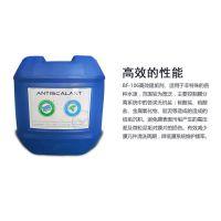 原装蓝旗阻垢剂BF106 反渗透阻垢剂 制药食品电厂RO膜水处理系统
