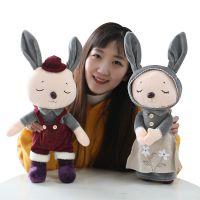 创意文艺田园兔子公仔毛绒玩具魔法动物玩偶布娃娃送儿童女生礼物