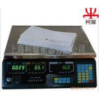 上海邮局专用电子秤^邮资秤