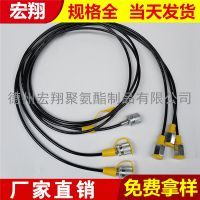 3mm压力测试连接高压软管 63Mpa测压软管线 压力表连接线