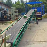 [都用]粮食装车输送机 十米长沙浆输送机 带式防滑颗粒皮带机