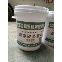 重庆武隆大量供应砂浆塑化剂 道钉锚固剂 丙乳砂浆