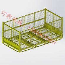 2270x1170x1090载重1000KG多层堆垛网格铁箱折叠式周转存储仓库笼