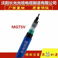 矿用阻燃16芯单模光纤线 MGTSV-16B1光缆 室外层绞式井下架空光缆