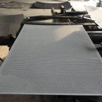 加工金属板网 洞洞挂板 爬架网生产厂家