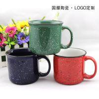 淄博创意马克杯厂家定制广告陶瓷杯 仿搪瓷陶瓷杯定制LOGO。