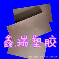 供应咖啡色UNILATE板【日本电木板】尿素板(尤尼莱特)