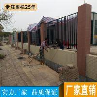 潮州常规社区护栏 肇庆工厂外墙隔离栏 河源铁艺护栏促销价