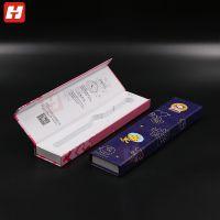 厂家专业定制高档儿童智能手表包装盒 书型翻盖彩盒 手表盒定做