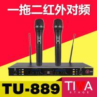 无线麦克风_U段一拖二红外对频话筒TU-889舞台演出_帝华