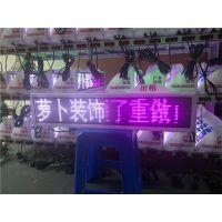 绚丽高亮全彩色LED出租车顶灯屏LED顶灯彩色显示屏