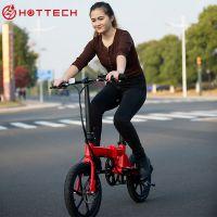 厂家直销16寸锂电池电单车迷你无刷电机折叠自行车